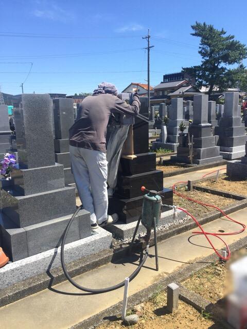 御幸墓地3