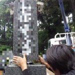 豊橋市のお寺様の墓地で墓石工事です。