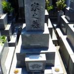 豊橋市 お寺様の墓地にてお墓のクリーニングです。