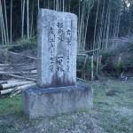 豊橋市 姫街道一里塚の移転と補修についてのお問い合わせです。