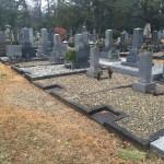 豊橋市 豊橋市営向山霊苑にてお墓のリフォームのご相談です。