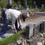 豊橋市 お寺様の墓地にてリフォームのご相談です。
