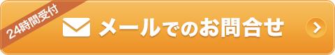 main_mail