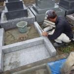 豊橋市営梅田川霊苑にてお墓の工事です。
