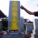 豊川市のお寺様の墓地にてお墓の工事です。 地震や経年に強い墓石 据え付けや補強もしっかり行います。